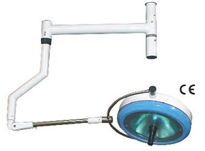 SHADOW LESS OPERATION THEATRE LIGHT CEILING SUSPENSION (SL-311380)